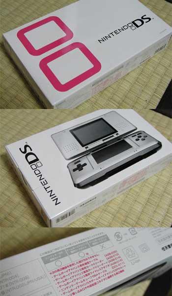 DSのパッケージ