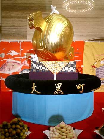 大黒町の傘鉾