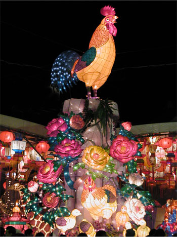 2005年のランタンオブジェ