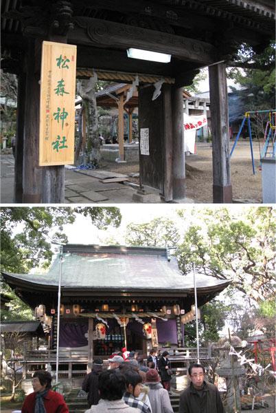 松の森神社
