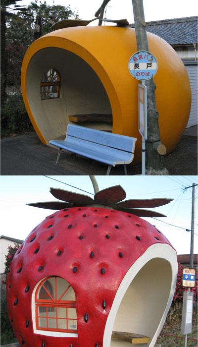 果物バス停