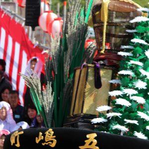 五島町の傘鉾